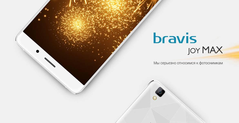 Bravis A552